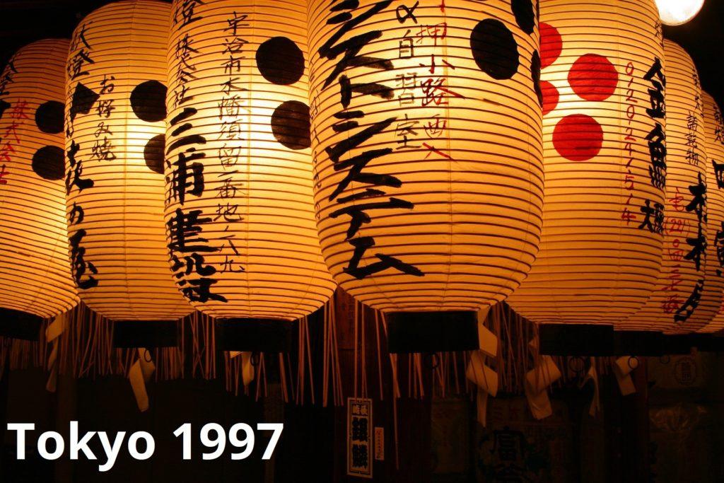 lanterns-1043416_1920